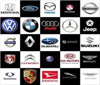 تعرف على  شروط استيراد السيارات الأوروبية المعفاة من الجمارك