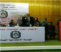 «عمال مصر معاك حنكمل المشوار».. موتمرًا جماهيريًا  لدعم الرئيس
