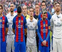 قناة مفتوحة تنقل مباراة «كلاسيكو الأرض» بكأس إسبانيا