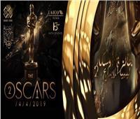 بحضور يسرا ومنى ذكي ومنة شلبي.. «أوسكار ليبيا» يكرم مبدعي العرب بتونس