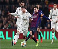 كلاسيكو الأرض.. التعادل يحسم مواجهة ريال مدريد وبرشلونة والتأهل يتأجل