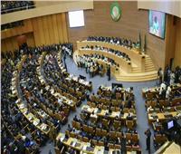 «العامة للاستعلامات» تقيم مركزا صحفيا بأديس أبابا لتغطية القمة الأفريقية