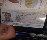 مصري في غيبوبة بالكويت.. وحملة واسعة للوصول لأسرته