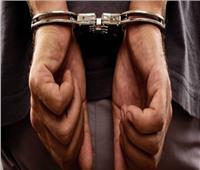 الأمن العام يضبط عصابة الشرطة المزيفة سرقوا «شقة خليجيين» بالجيزة