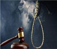 الإعدام شنقًا لقاتل زوجته وطفلهما بالشرقية