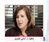 فيديو| خبير: مكافحة الإرهاب على رأس أولويات مصر خلال رئاستها للاتحاد الإفريقي