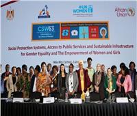 «قومي المرأة» ينتهي من فعاليات الاجتماع الإقليمي التشاوري الإفريقي