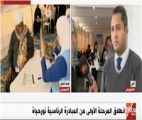 فيديو| تحيا مصر: 147 ألف مواطن مستهدف في المرحلة الأولى لـ«نور حياة»