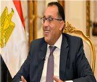 «مدبولى»: مواجهة تحديات الصناعات النسيجية لزيادة الصادرات المصرية