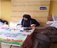 غدًا.. قافلة طبية مجانية إلى الوحدة الصحية بشرم الشيخ