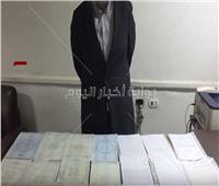 فيديو| يصطنع محررات رسمية.. تفاصيل القبض على أشهر مزور بمدينة نصر