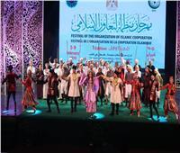 فعاليات رياضية وعروض سينمائية وفنية في مهرجان التعاون الإسلامي