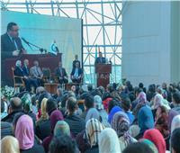 محافظ الإسكندرية يكرم ٢٨٠ طالبا بالمدارس الشتوية لمدينة الأبحاث العلمية
