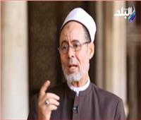 فيديو| مدير المساجد بالأوقاف: الطهارة في الإسلام تشمل الجسد والروح