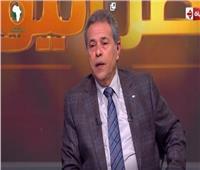 عكاشة: القنوات الأجنبية «مغلولة» من مصر