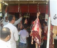«أسعار اللحوم» بالأسواق اليوم ٩ فبراير