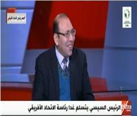 فيديو| خبير شئون أفريقية: أسوان جسر للتواصل الثقافي بين مصر وأفريقيا