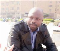 قصص نجاح الأفارقة فى مصر