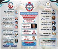 خبراء يناقشون جودة واعتماد التعليم الفني للتمريض بمؤسسة الكبد المصري