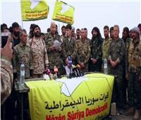 قيادي: سوريا الديمقراطية تبدأ الليلة المعركة الأخيرة ضد تنظيم «داعش»