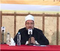 صور  وصول وزير الأوقاف مسجد الحسين لحضور ندوة «حقوق الطفل قبل مولده»
