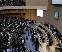 بعد قليل.. انطلاق القمة العادية لقادة ورؤساء الدول والحكومات الأفارقة