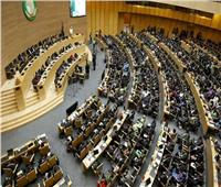 الاتحاد الأفريقي: جلسة رفيعة المستوي بشأن التحول الزراعي كأداة للتعمل ودفع عجلة التقدم