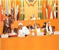 برلمانات أوروبا وإفريقيا وآسيا تطالب برفع السودان من قائمة الإرهاب