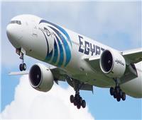 «مصر للطيران» تعلن موعد وصول طائرة الأحلام