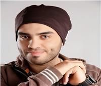 محمد الهوارييستعد لطرح «أنتي حلوة إزاي» احتفالا بـ«عيد الحب 2019»