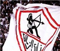 طرح تذاكر مباراة الزمالك ونصر حسين داي بداية من الغد
