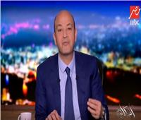 فيديو| سامح شكري: قادة الدول الأفريقية أكدوا على دور مصر الداعم للقارة