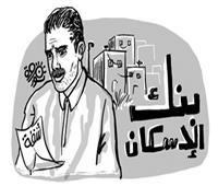 حكاية في رسالة| محمود .. فرحة ما تمت