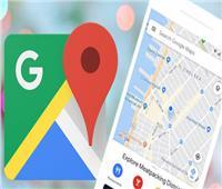 خرائط جوجل تقدم خاصية جديدة لمستخدميها