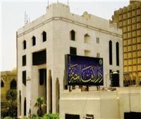 موشن جرافيك  الإفتاء: جميع أبناء الأمة الإسلامية يشتركون في اسم المسلمين