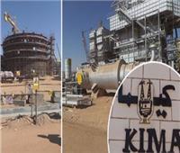 البورصة: تقدم أعمال شركة كيما في مشروع إنتاج الأمونيا واليوريا بنسبة 93.3%