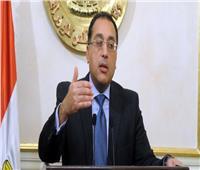 رئيس الوزراء: مصر أرض الفرص الواعدة