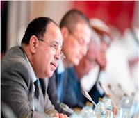 وزير المالية: مصر تمتلك تجربة ثرية في تعزيز الشفافية ومكافحة الفساد والحوكمة