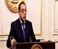 رئيس الوزراء يفتتحمعرض مصر الدولي للبترول «إيجيبس» في دورته الثالثة