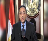 مصطفى مدبولي: مصر دخلت عصرالاكتفاء من الغاز الطبيعي