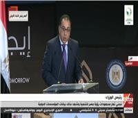 فيديو| رئيس الوزراء: تعزيز مواردنا من الطاقة أهم محاور البرنامج الاقتصادي