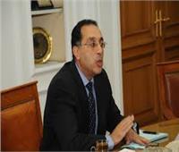 رئيس الوزراء ووزير البترول يفتتحان معرضمصر الدولي «إيجبس 2019»