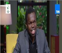 فيديو| «أنت سوداني ولا نيجيري؟»..كوميديا المصريين مع الإعلاميين الأفارقة