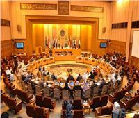 غدًا .. البرلمان العربي يعقد جلسته العامة الثالثة بمقر الجامعة بالقاهرة