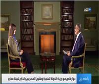 فيديو| وزيرة الهجرة: السعودية أكثر دولة بها عمالة مصرية