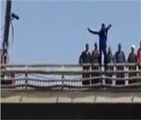 أمين شرطة ينقذ شخص أثناء محاولته القفز من أعلى كوبري أكتوبر