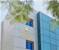 القومي لرعاية أسر الشهداء: حظر ملفات 236 مصابًا لصرفهم مستحقات بدون وجه حق