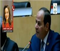 فيديو| الاتحاد الأفريقي: السيسي بحث معنا اتفاقية التجارة الحرة بين دول القارة