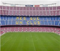 لعشاق كرة القدم| نصائح ذهبية لمباريات برشلونة بـ«الكامب نو»