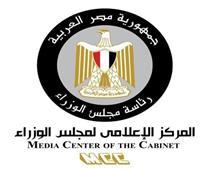 إنفوجراف  المركز الإعلامي لمجلس الوزراء يسلط الضوء على أبرز المعلومات حول التعاون المصري الأفريقي